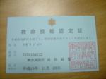 2007_11280005.JPG