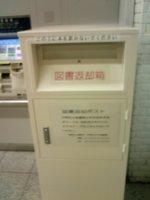 TS3G0118.JPG